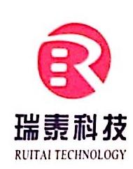宜兴瑞泰耐火材料有限公司 最新采购和商业信息