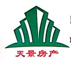 宁波市鄞州天景房产经纪有限公司