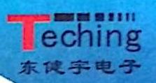深圳市东健宇电子有限公司 最新采购和商业信息