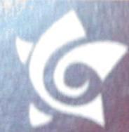 厦门星沙文化传媒有限公司 最新采购和商业信息