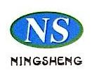 宁波市江东宁升化工有限公司 最新采购和商业信息