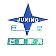 北京星牌体育产业有限公司 最新采购和商业信息