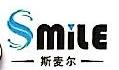 扬州斯麦尔进出口有限公司 最新采购和商业信息