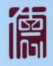 温州市弘德服饰有限公司 最新采购和商业信息