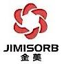 杭州帝盛进出口有限公司 最新采购和商业信息