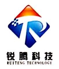 厦门锐腾电子科技有限公司 最新采购和商业信息