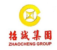 深圳前海首信供应链有限公司