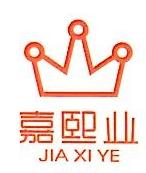 深圳市嘉熙业影院管理有限公司 最新采购和商业信息