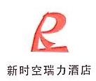 上海瑞力酒店有限公司 最新采购和商业信息