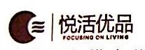 上海爵尔佛实业有限公司 最新采购和商业信息