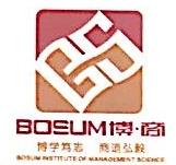 深圳市鸿迈电子有限公司 最新采购和商业信息