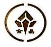 东莞金晶铸造材料有限公司 最新采购和商业信息