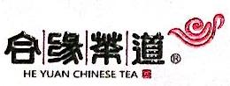 厦门合茶道茶业有限公司 最新采购和商业信息
