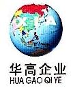 福建省华高建设工程有限公司 最新采购和商业信息