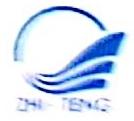 广西智腾商贸有限公司 最新采购和商业信息