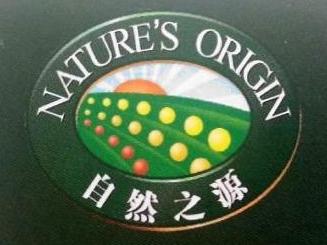 杭州优吉贸易有限公司 最新采购和商业信息