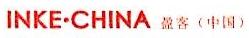 深圳市恒旨科技有限公司 最新采购和商业信息