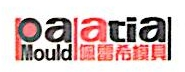 台州市黄岩佩雷希模具有限公司 最新采购和商业信息