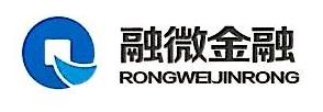 深圳前海融微互联网金融服务有限公司 最新采购和商业信息