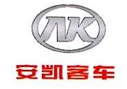 北京安凯华北汽车销售有限公司 最新采购和商业信息
