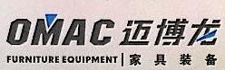 深圳市迈博龙家具装备贸易有限公司 最新采购和商业信息