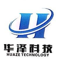 武汉华安科技股份有限公司 最新采购和商业信息
