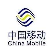 宁夏安科信息科技有限公司