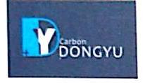 东莞市冬驭碳素科技控股有限公司 最新采购和商业信息