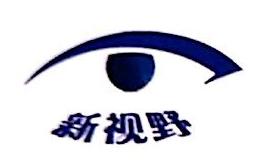 北京气象新视野传媒科技有限公司