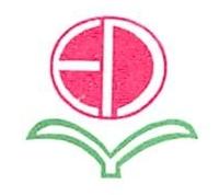 深圳市南山区教育后勤服务公司 最新采购和商业信息