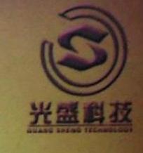 陕西光盛科技工程有限责任公司 最新采购和商业信息