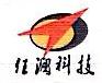 重庆澜科中药材有限公司
