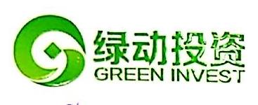 绿动生态环境工程(北京)有限公司 最新采购和商业信息