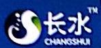 云南长水教育集团控股有限公司 最新采购和商业信息