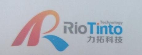 辽宁力拓科技发展有限公司 最新采购和商业信息