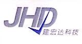 深圳市建宏达科技有限公司 最新采购和商业信息