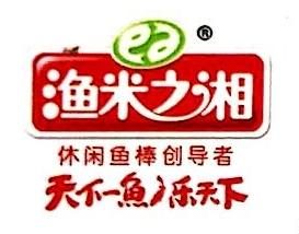 湖南渔米之湘食品有限公司