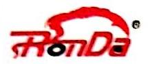 玉林市荣达汽车服务有限公司 最新采购和商业信息
