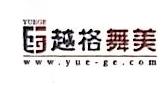 苏州越格舞美工程有限公司 最新采购和商业信息