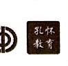 杭州孔怀教育科技有限公司 最新采购和商业信息