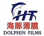 海宁市海豚物资有限公司 最新采购和商业信息