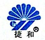 深圳市嘉捷和建材有限公司 最新采购和商业信息