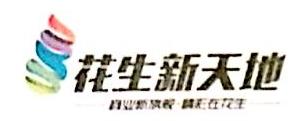 灵山县大有人防工程建设投资有限公司 最新采购和商业信息