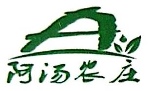 杭州阿汤生态农业开发有限公司 最新采购和商业信息