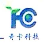 北京奇卡科技有限公司 最新采购和商业信息