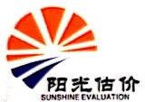 武汉阳光房地产估价有限责任公司 最新采购和商业信息