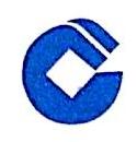 中国建设银行股份有限公司河源源城支行 最新采购和商业信息