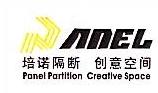 上海培而诺建筑装饰材料有限公司 最新采购和商业信息