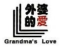 佛山市外婆的爱照明有限公司 最新采购和商业信息