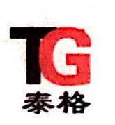 沈阳泰格石油仪器设备制造有限公司 最新采购和商业信息